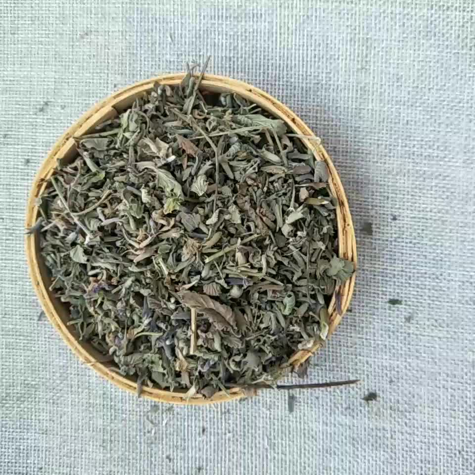 A Factory supply fresh best quality selected more leaf less stem dried catnip leaf