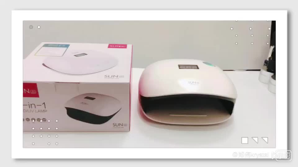 New arrival Sun 4 nail dryer Removable Base uv lamp 48w UV LED nail lamp for nail gel