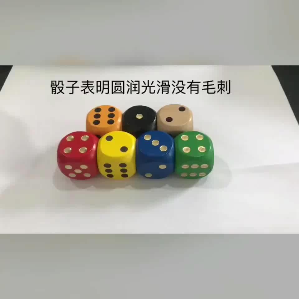 カラー塗装 6 種類のパターン木製サイコロ、木材サイコロトレイ