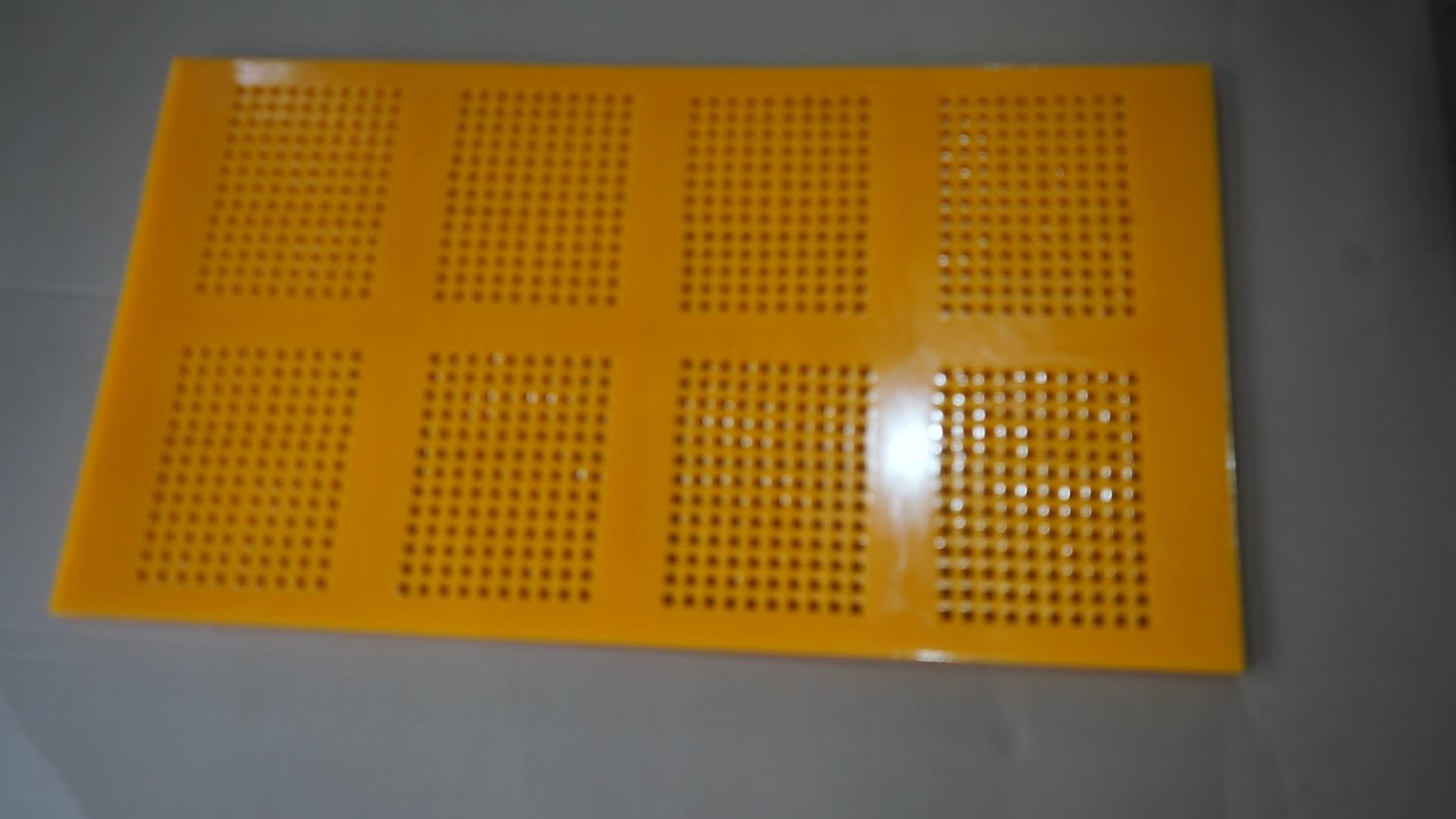 탈수 폴리 우레탄 진동 체 탈수 좋은 품질 pu 메쉬 스크린 폴리 우레탄 메쉬 체 폴리우레탄 체판