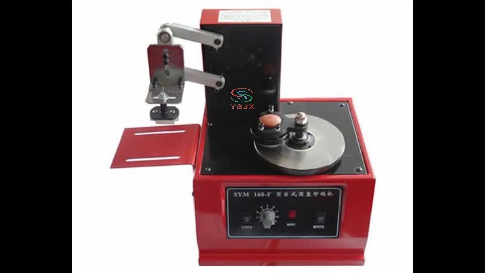 portable ink date printing machine for small business