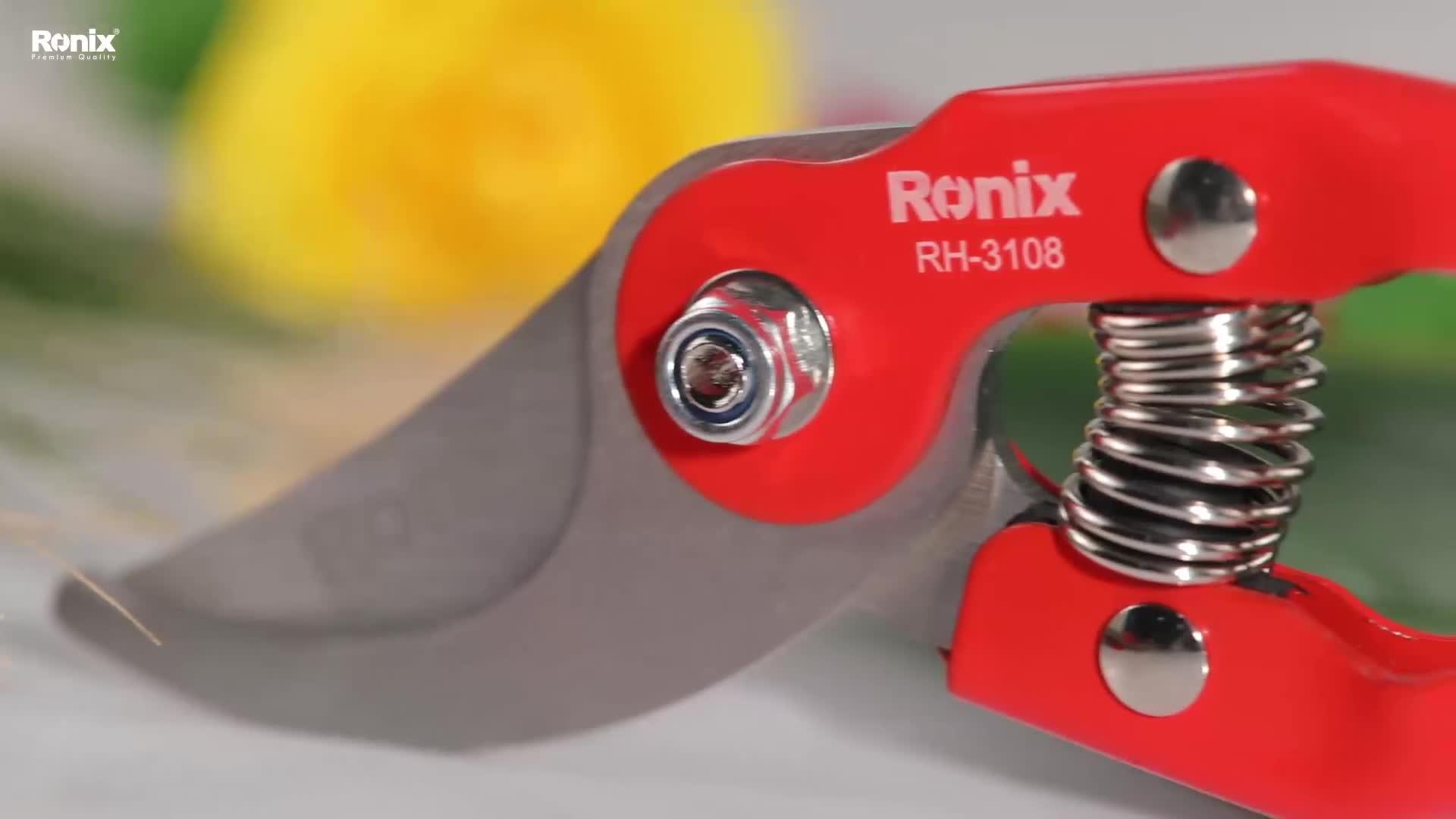RONIX プレミアム品質非常にシャープ庭剪定せん断モデル RH-3108
