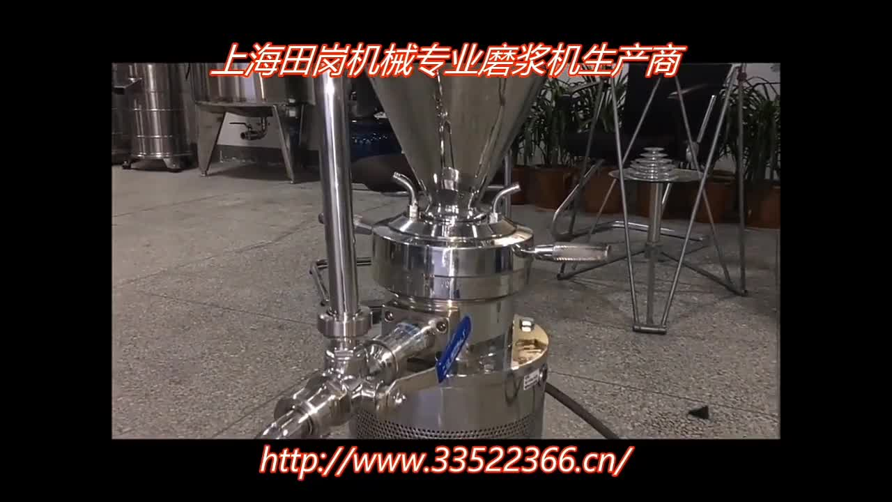 JMB-80 Colloid Mill Peanut butter making machine soybean milk machine