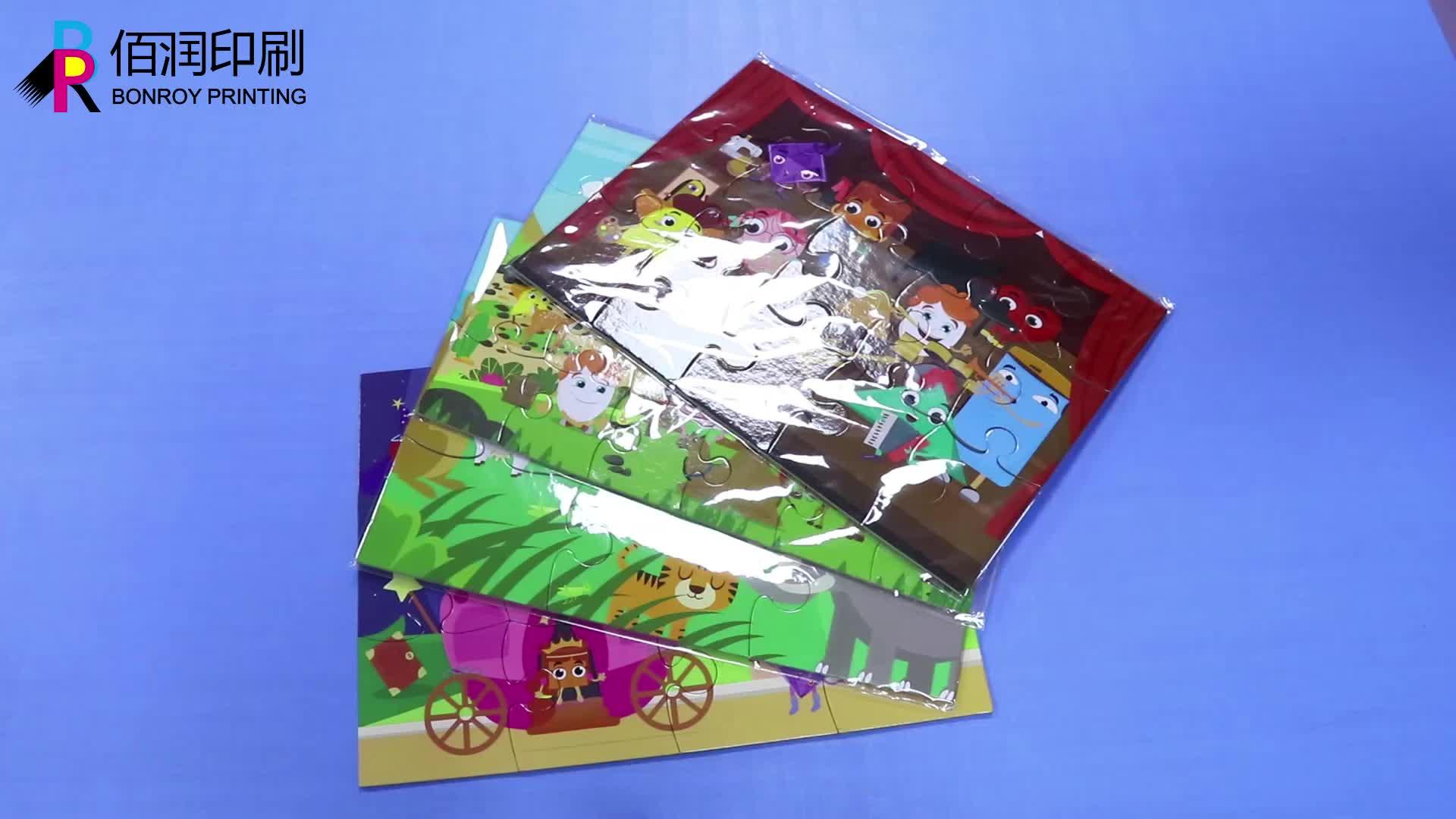 Пользовательские высечки для печати бумажный картонный пазл оптовая продажа