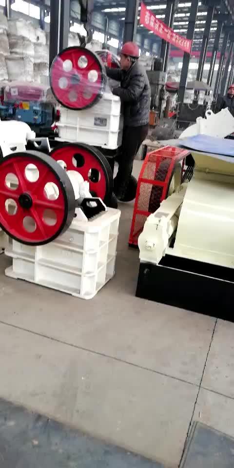 Largement utilisé petit moteur diesel pe150x250 granit concasseur à mâchoires à vendre Panama
