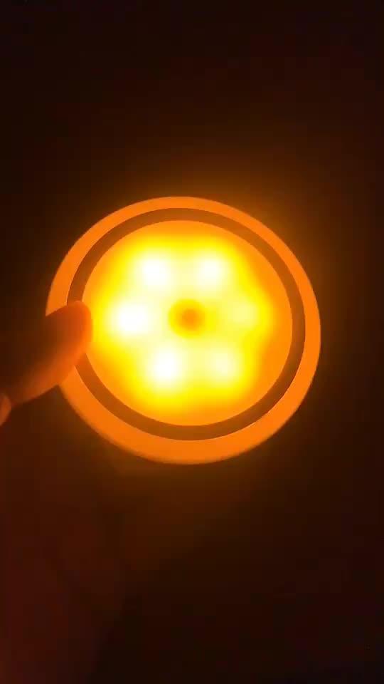 YARRAE 2020 YEARS NEW LAUNCH AMBER SLEEP AID  Sleep Motion Light. Optimized for No Blue Light