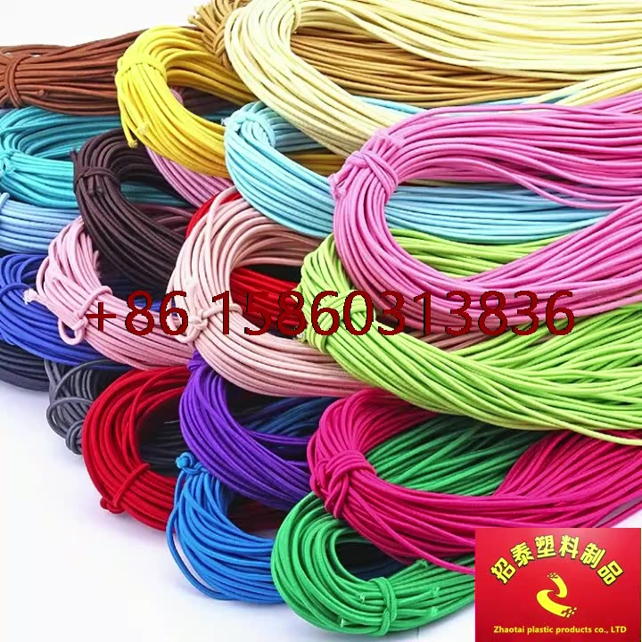 Wholesale elastic rope white 2mm 3mm 4mm elastic ropes of various sizes various colors available from stock clothing accessories