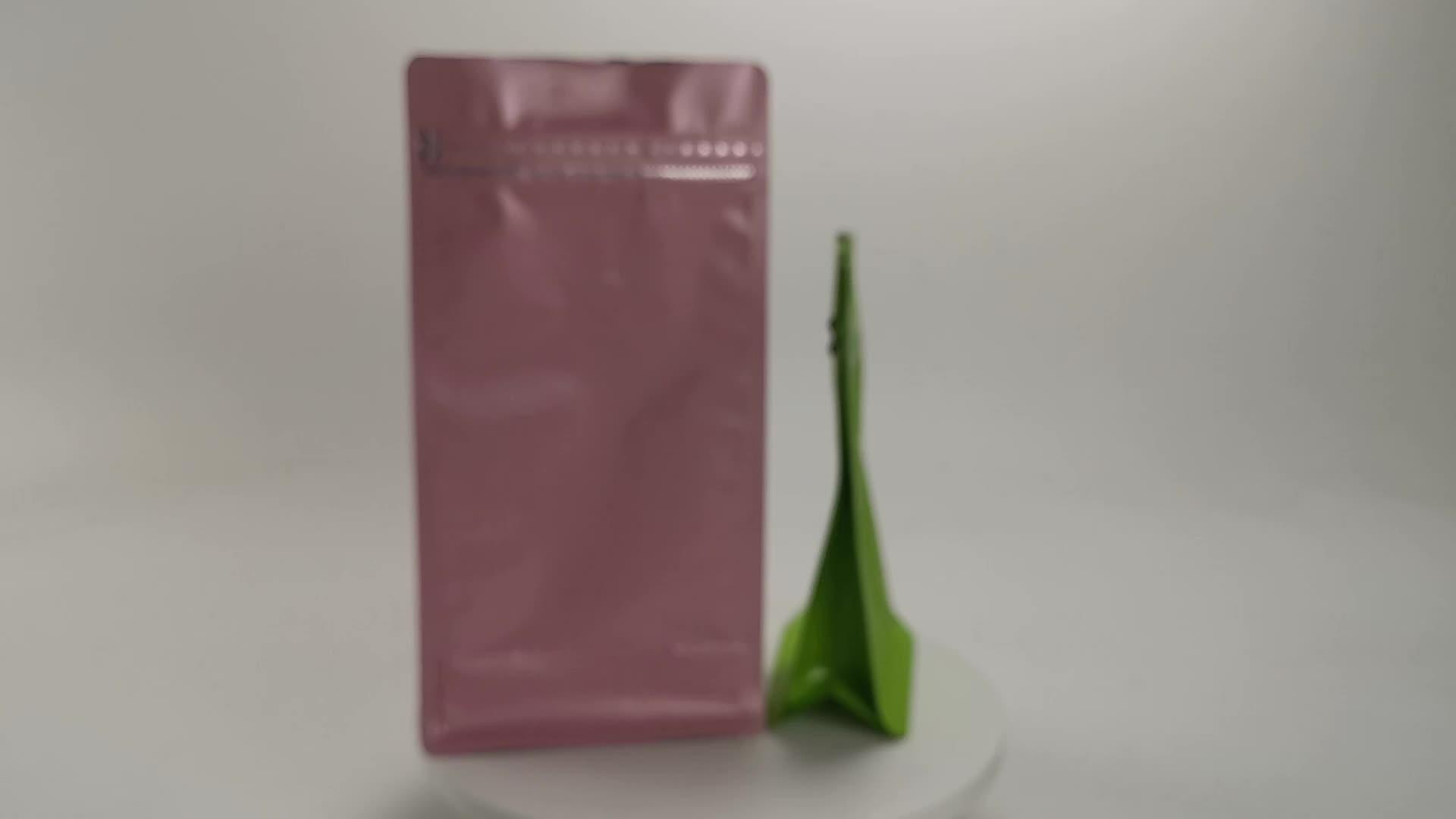 골드 블록 하단 파우치 콩 단백질 파우더 포장 파우치 식품 학년 흔들어 영양 분말 포장 Mylar 가방