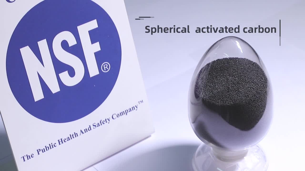 Typical Adsorption value of SDS-11type for NBC suit polymer based spherical Activated Carbon