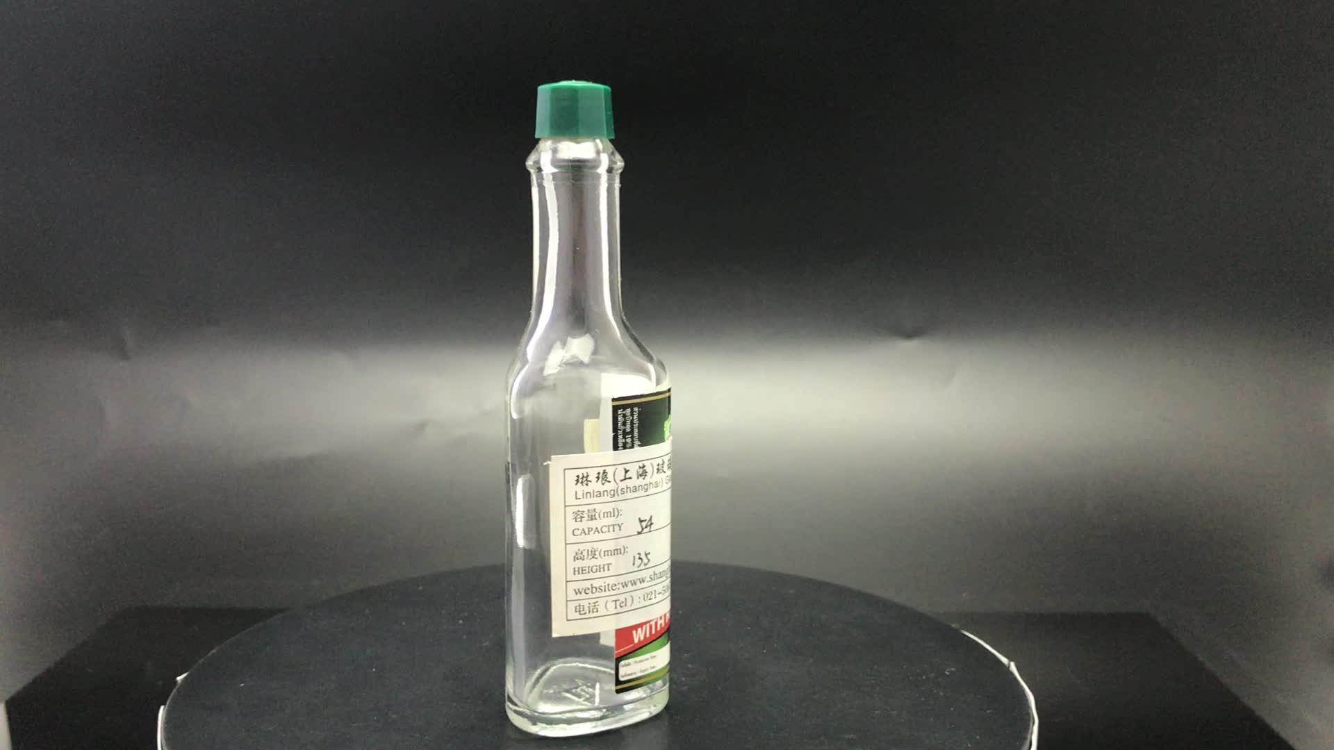 शंघाई फैक्टरी बिक्री टबैस्को सॉस की बोतल 50ml