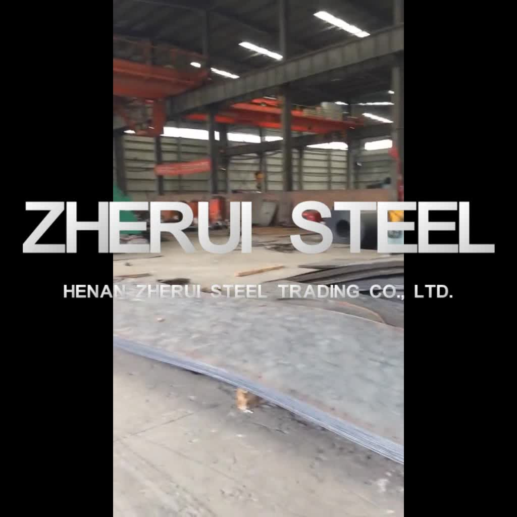Large Stock S355JR Low Alloy High Strength Steel Plate