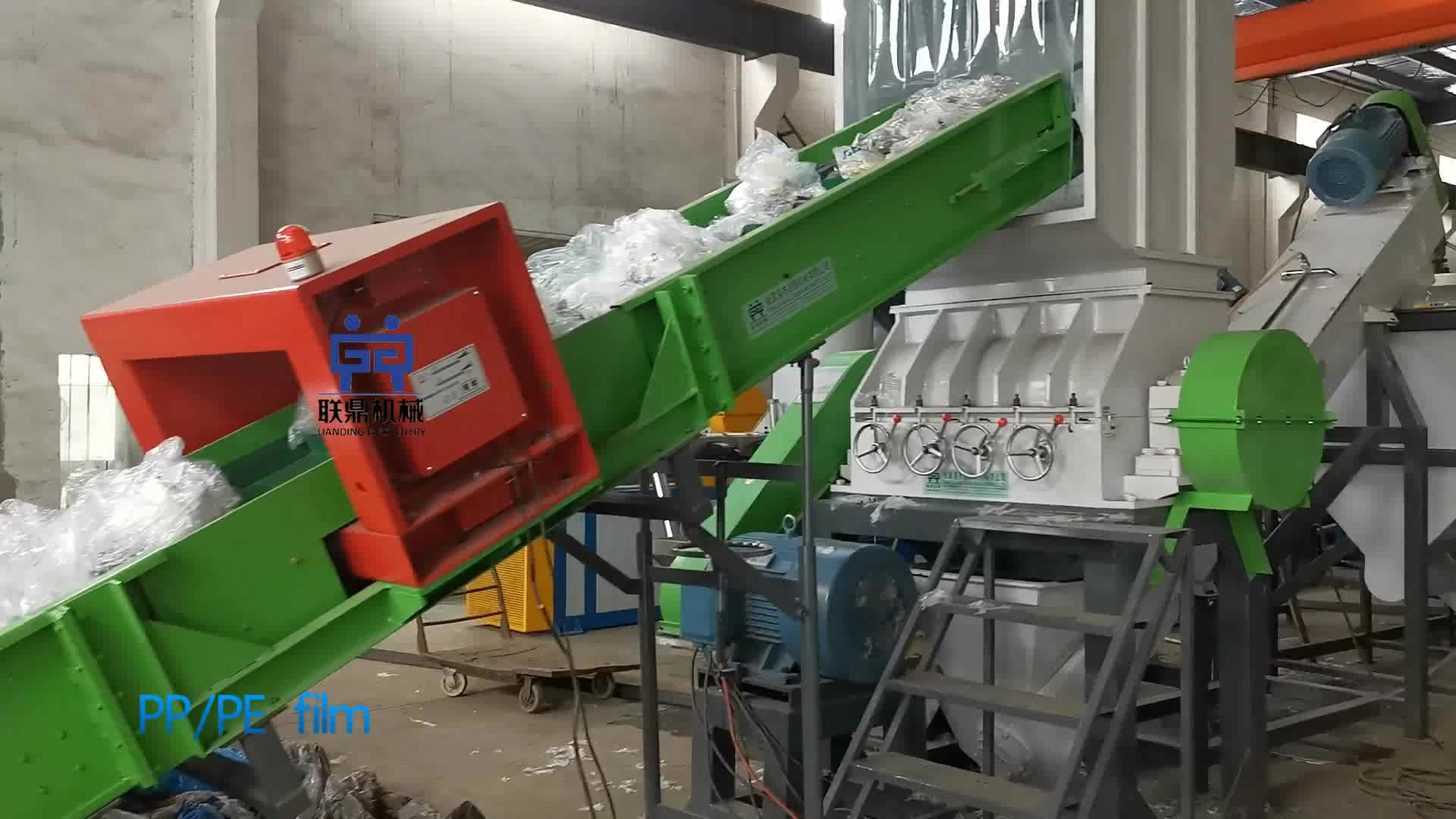 Sticky paper recycling equipment/ PP PE film washing production line/ waste plastic crushing washing and pelletizing line