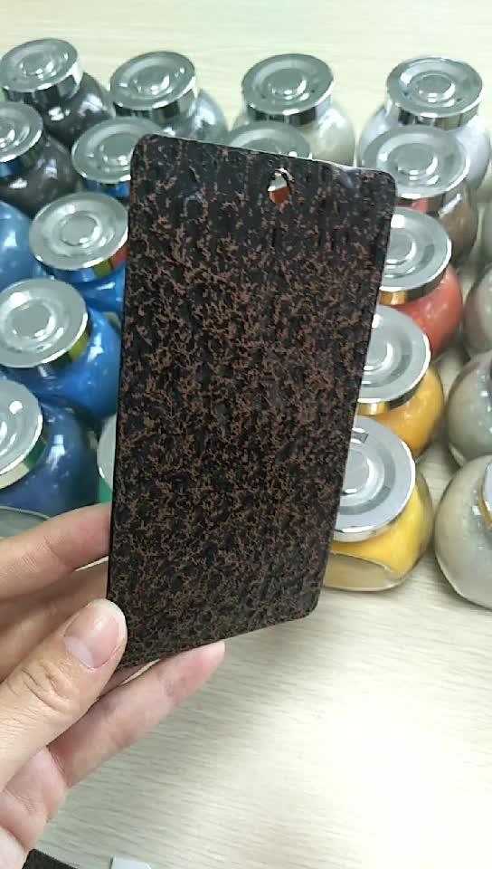 Ral 4001 цветной молоток тон спрей краска порошок покрытие экспортер