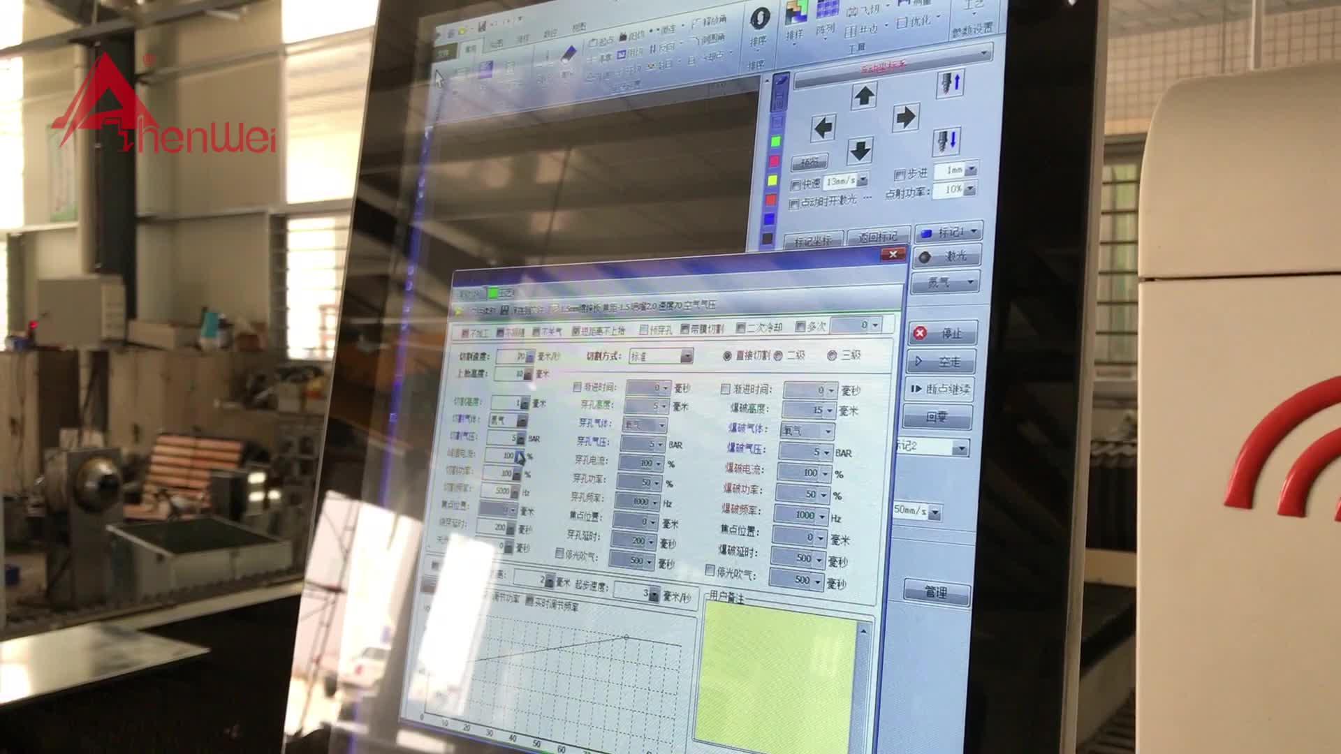 Certificat D'IEC l'entrepreneur d'achat armoire zhenwei prix usine pompe à eau électrique armoire de commande pour l'immobilier