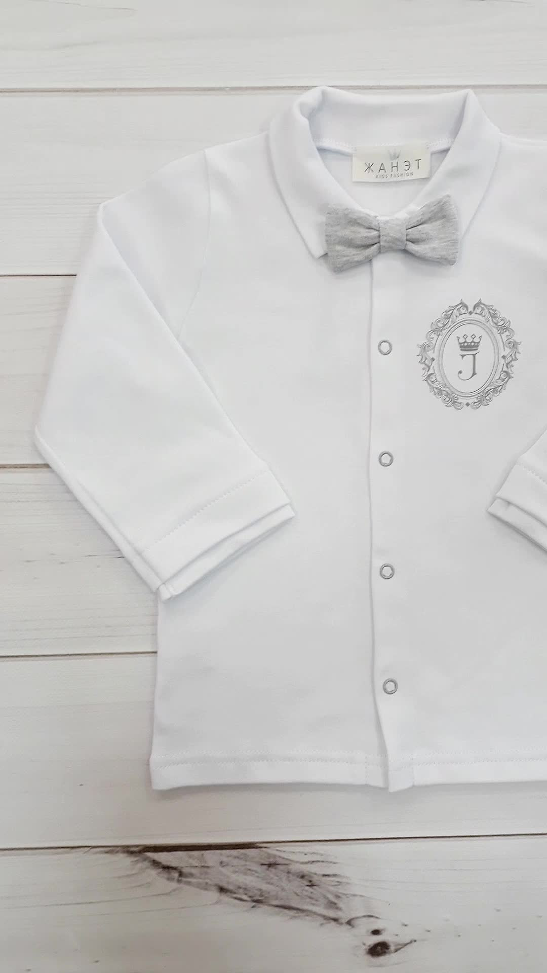 926 Ceremony shirt with grey logo cotton material white boys shirt