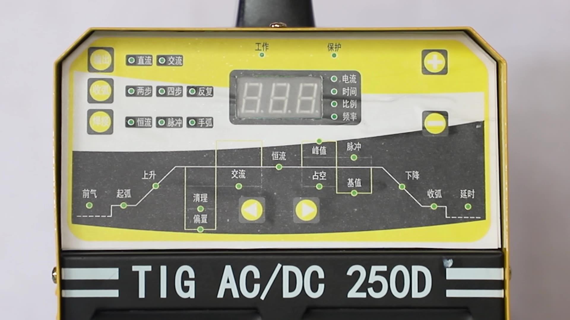 AC DC Tig 250D с tig сварочная проволока Небольшого размера интеллектуальная работа soldadoras электрические с 3 м сварочная линия mini soldadora