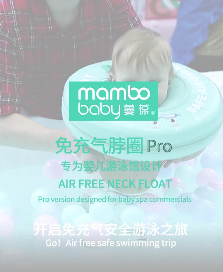 Mambobaby Atacado Não-Inflável Bebê Natação Pescoço Anel de Natação Float Collar For Kids Infantil Das Crianças Das Crianças Do Bebê