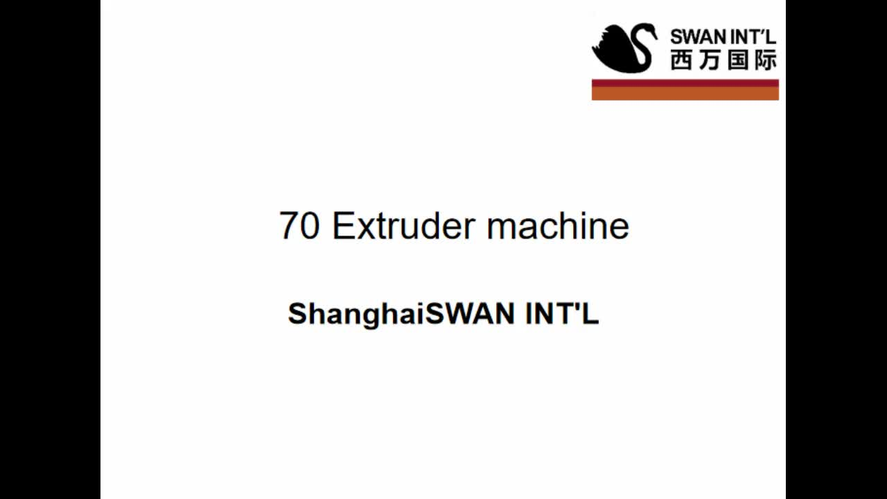 Granules Raw Material WM-1901 HFFR for solar cable insulation