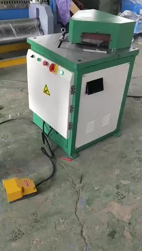 6X250 Model Hydraulic Notching Machine For 6MM Thickness Sheet Metal