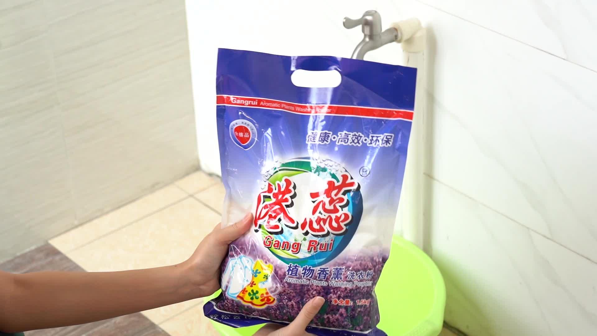 Cina Pabrik Ramah Lingkungan Kain Sabun Cuci Deterjen Bubuk Anti Noda
