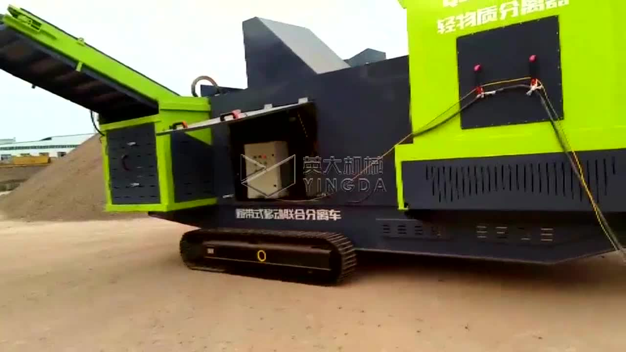 Easy Movable Crawler Mobile Stone Crusher for Sale