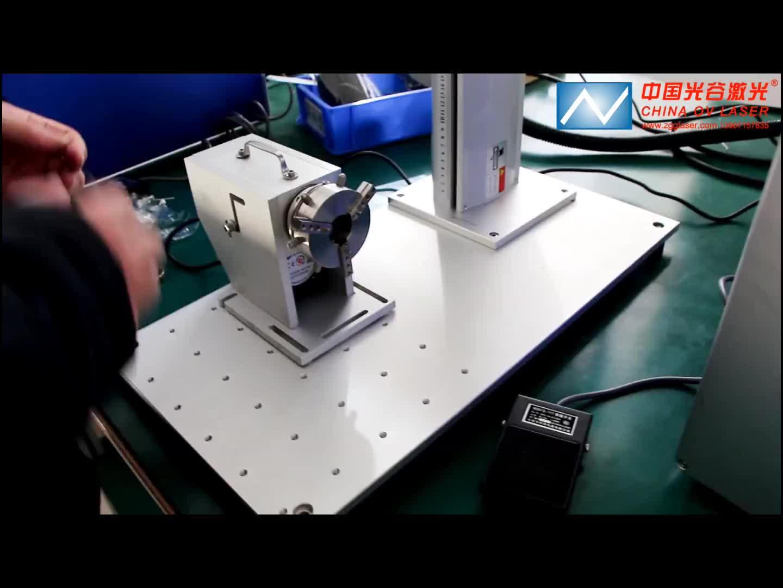 Caso de Telefone celular/Qr Code/Anel de Ouro/Corrente Chave/Tag de Cão Mopa Fibra De Marcação A Laser Com dispositivo rotativo