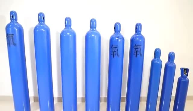 Kenya 40L helium tank, oxygen gas cylinder with low price