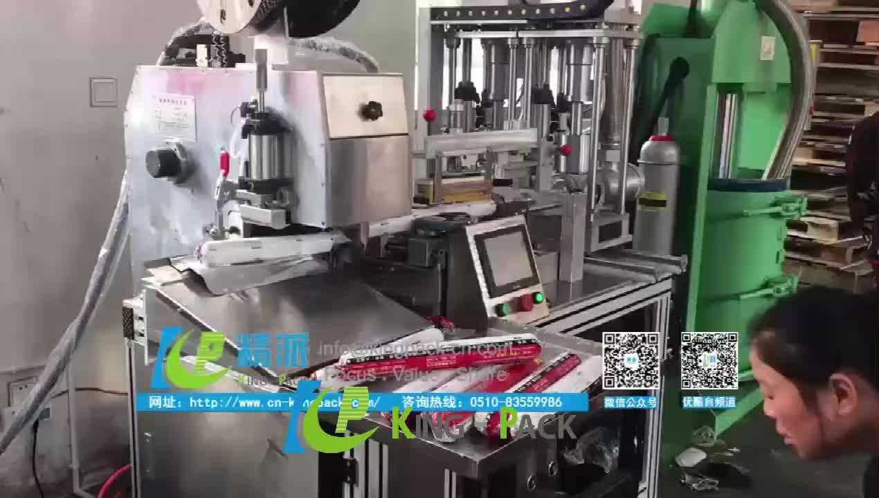 New Arrival Soft Sausage Silicon Sealant Filling Machine KPGS-3