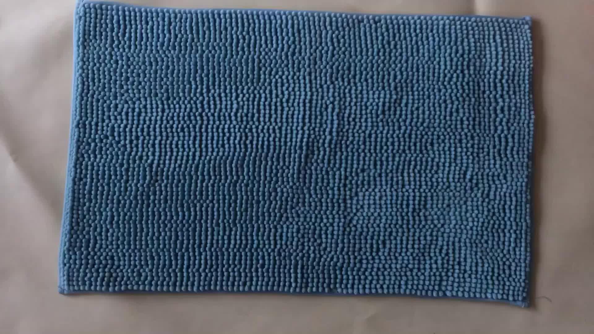 sebs back chenille fabric rug