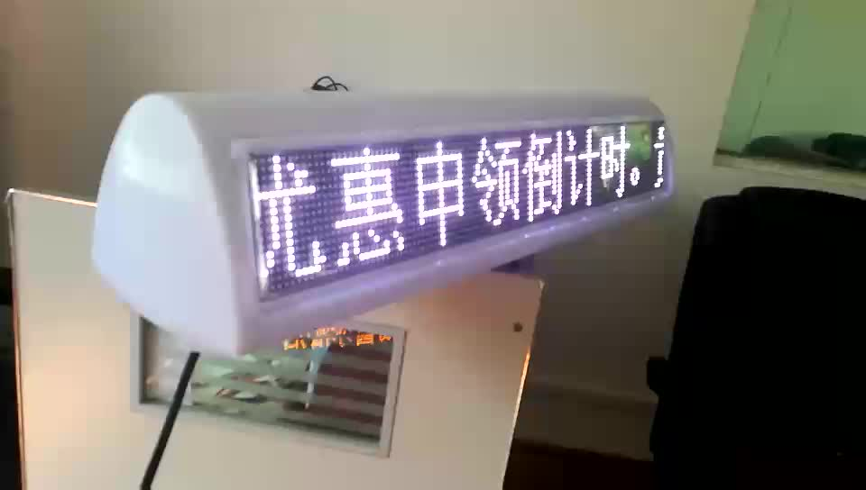 Taxi LED Screen, Taxi Car Top Sign, Taxi LED Light on car topper