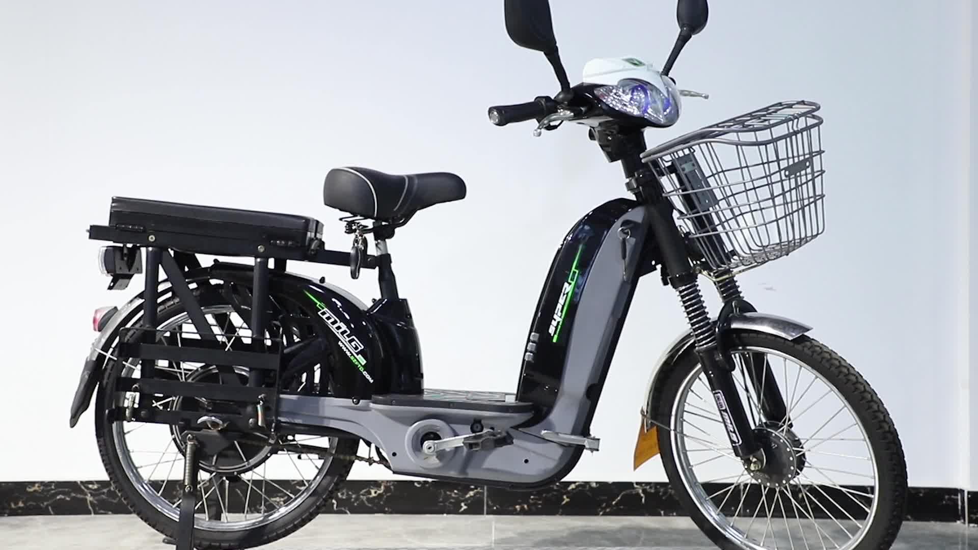 ร้อนขายซาอุดีอาระเบีย 350W 22 นิ้วไฟฟ้าจักรยาน/ebike พร้อม 60V12AH แบตเตอรี่สำหรับขาย