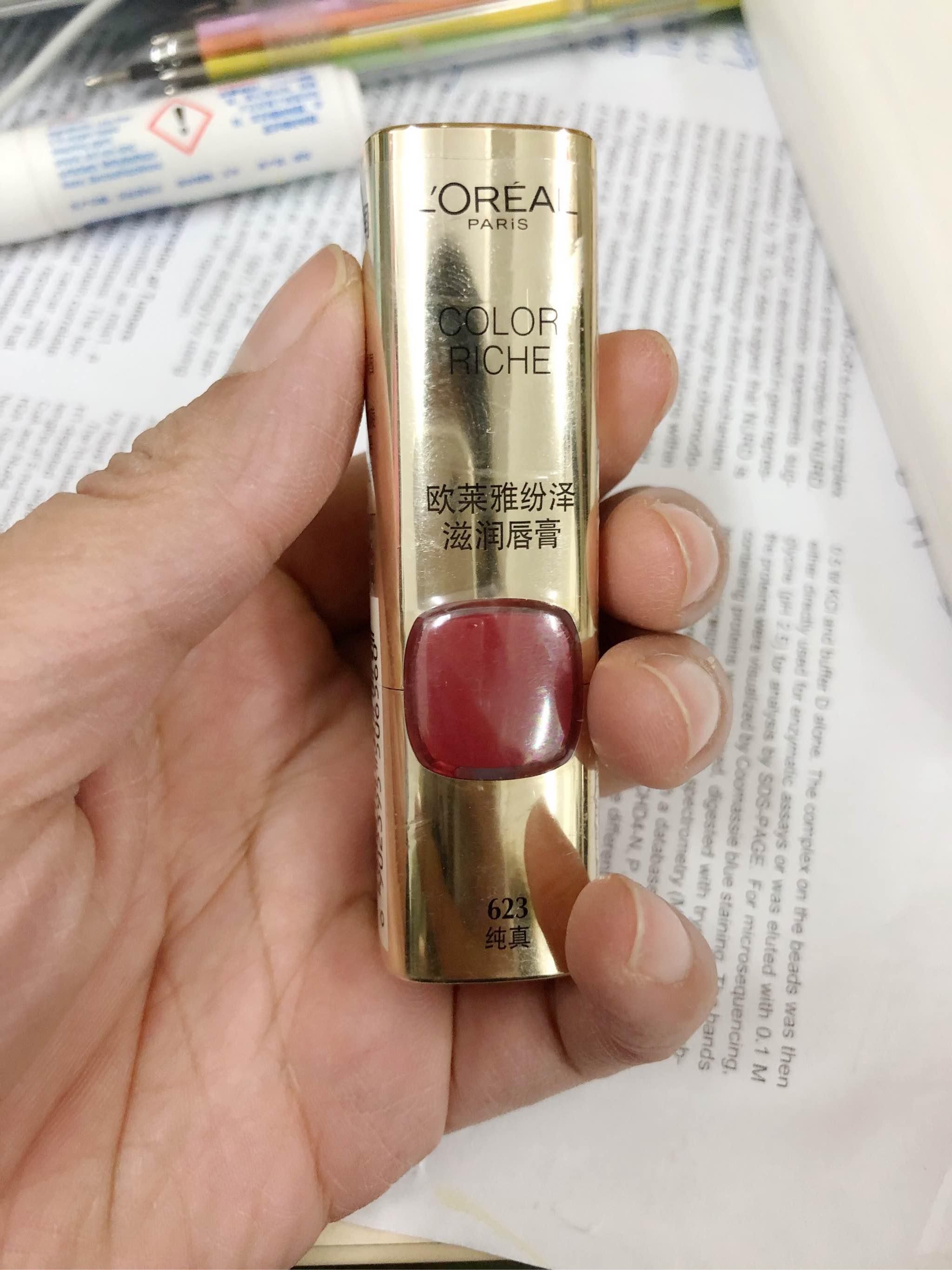口红排行榜前十名—欧莱雅#623试色,一点偏橘的水润红色