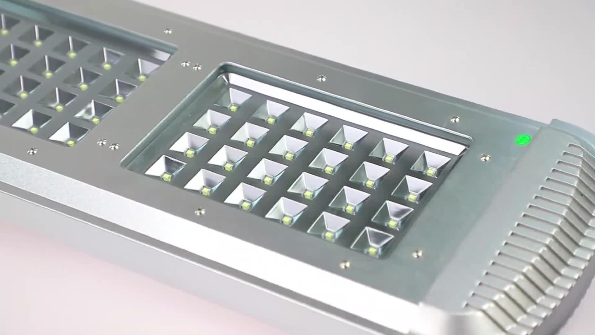 Anern IP66 PIR motion sensor all in one solar led street light