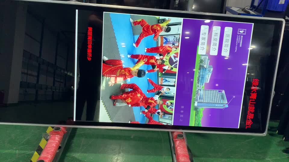 Vertical lcd advertising monitor digital advertising screens for sale advertising kiosk all in one pc stand