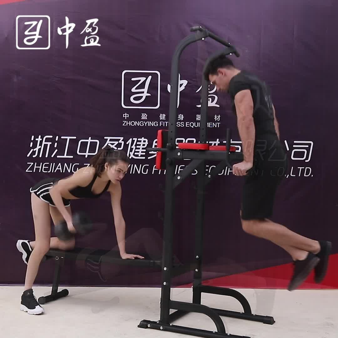 Multistation Power Tower Weight Bench Workout Home Exercise Fitness Machine Gym Equipment with Squat Rack