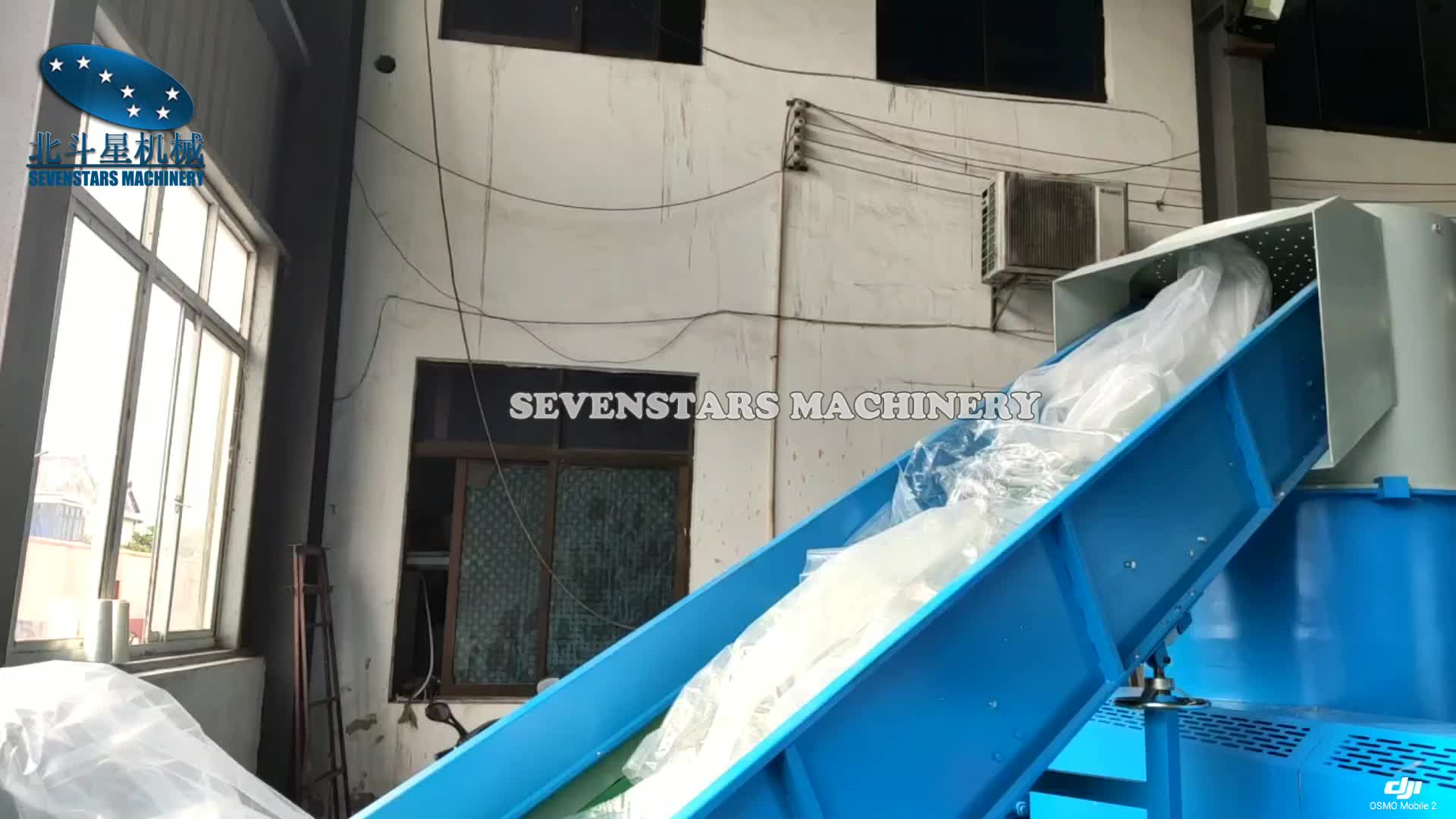 hot sale plastic pp pe recycling granulator machine with cheap price