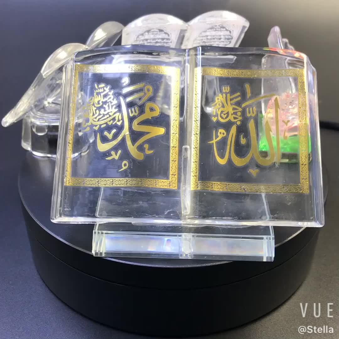 Islamischen hochzeit gefälligkeiten kristall taufe rückkehr geschenk für religiöse quran buch in hand kristall souvenirs