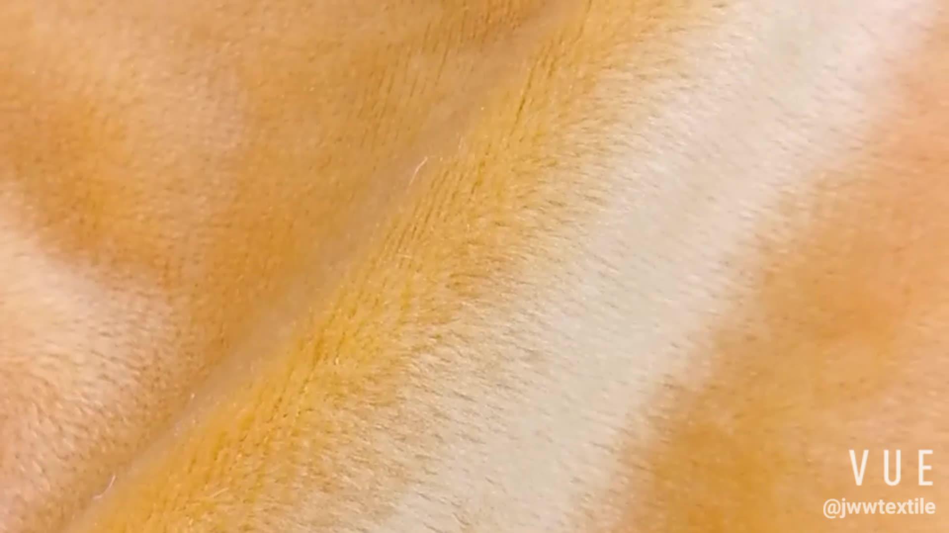 सुपर नरम कोरियाई गुणवत्ता कंबल कपड़े चीन में फैक्टरी