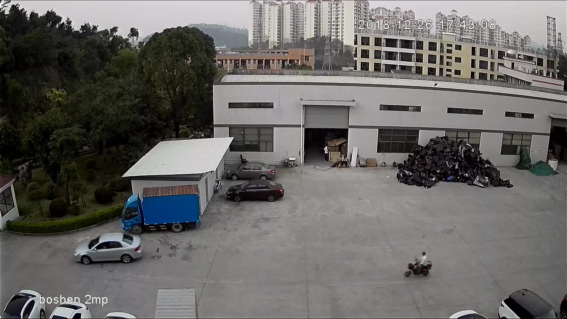 Extérieur en métal caméra cctv 1080P CCTV Caméra avec DVR 4 CANAUX Vidéo HD Système DE Caméra DE VIDÉOSURVEILLANCE de Sécurité