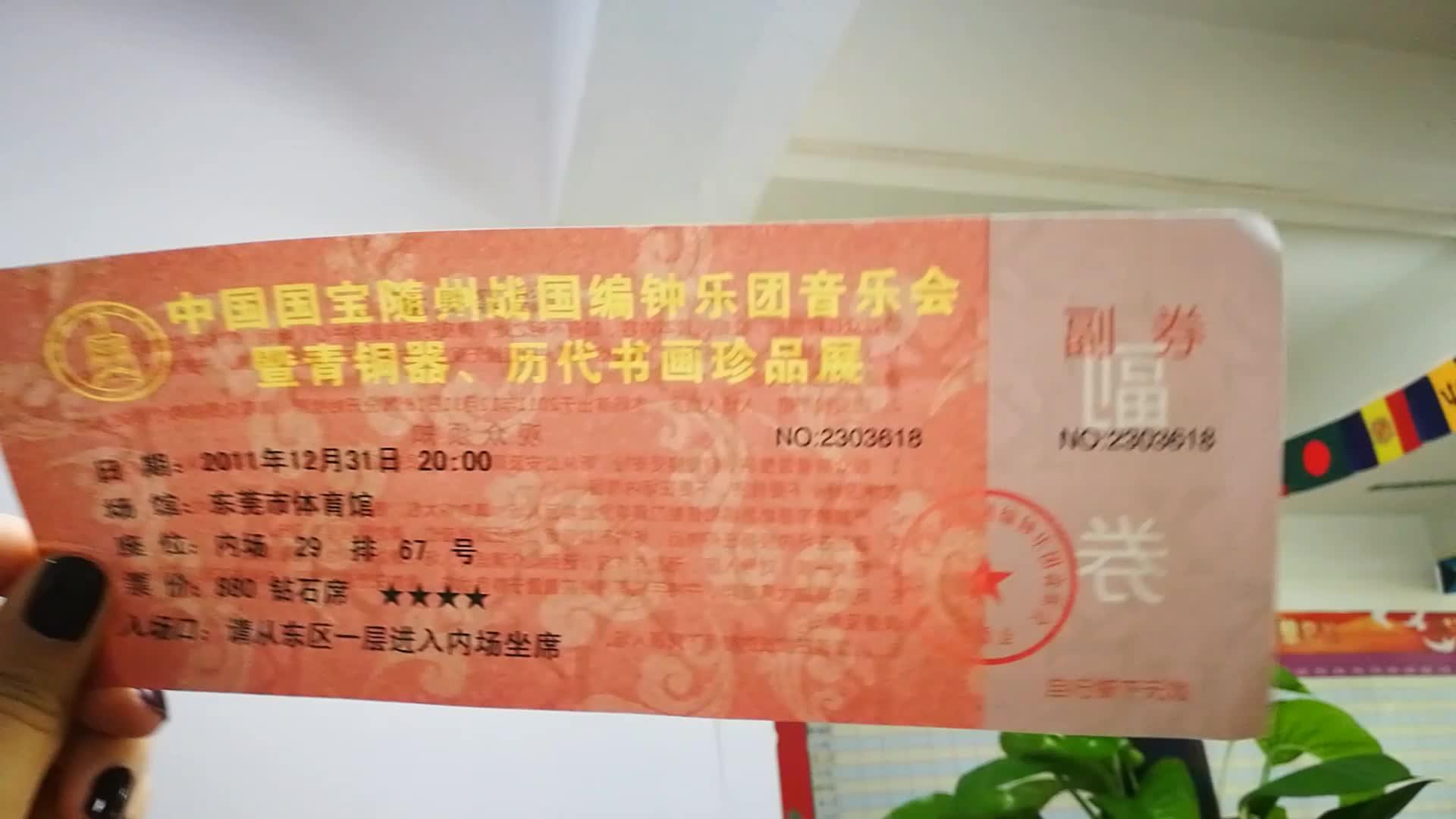 कस्टम विरोधी जालसाजी उपहार कूपन अच्छी गुणवत्ता के साथ चीन में किए गए