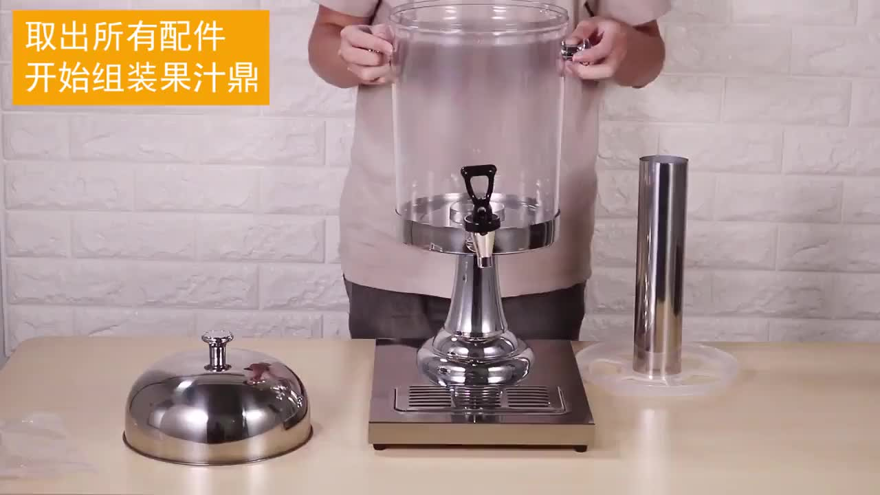 Hotels 12L  hot cold and warm water cooling drink Large Capacity  restaurant Tea Coffee Milk  juice  Dispenser