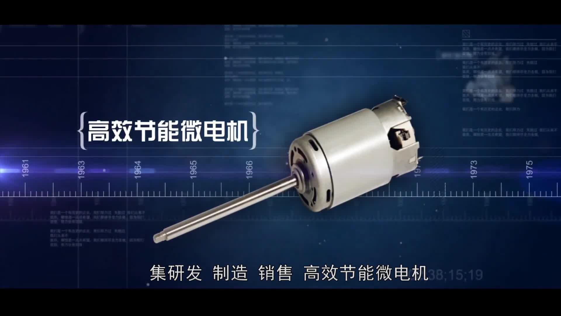 18 V 12 v brushless dc มอเตอร์ 300 w สำหรับค้อนไฟฟ้ามอเตอร์จีน (แผ่นดินใหญ่)