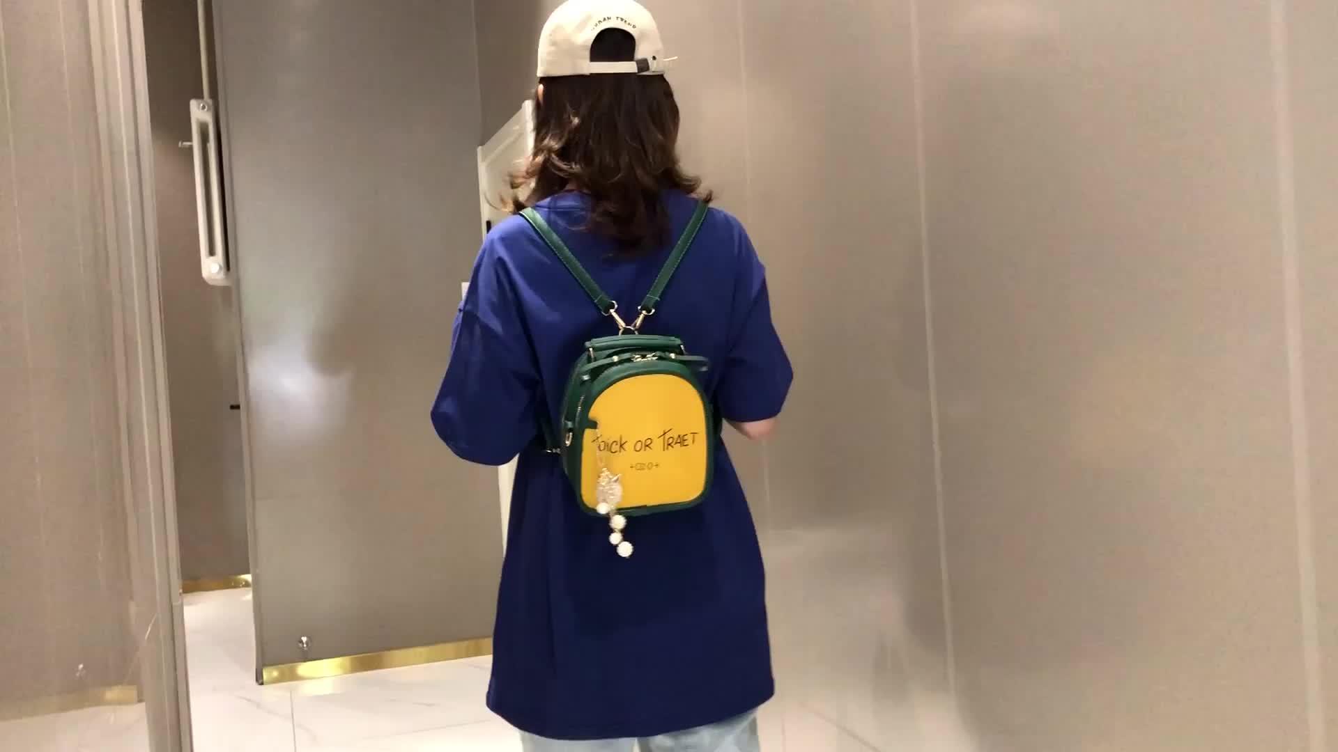 Fashion messenger bag women shoulder bag pu leather backpack travelling