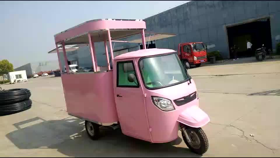 आइस क्रीम मोबाइल हॉट डॉग इलेक्ट्रिक बिक्री के लिए फास्ट फूड गाड़ी तिपहिया