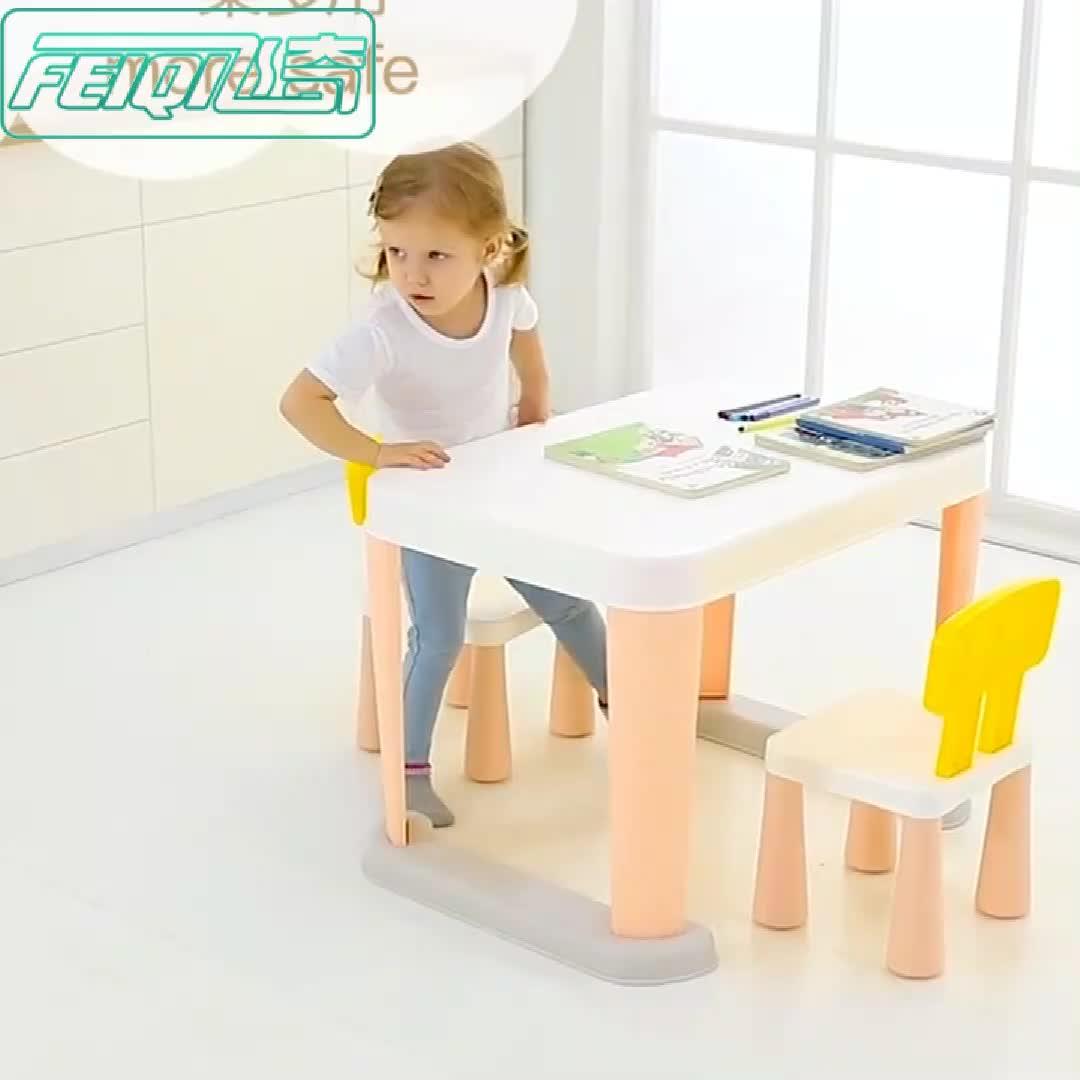 الجملة مجموعات أثاث طاولة أطفال بلاستيكية وكرسي لاستخدام أطفال رياض الأطفال