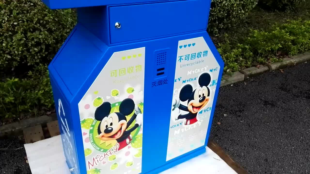 Cosun Qualified Custom-Made Design Outdoor Advertising 1100 Litre Waste Bins