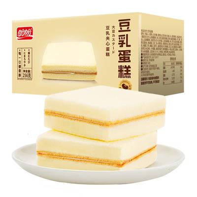 【包邮】盼盼豆乳蛋糕点心256g*1箱面包整箱早餐包儿童网红零食品
