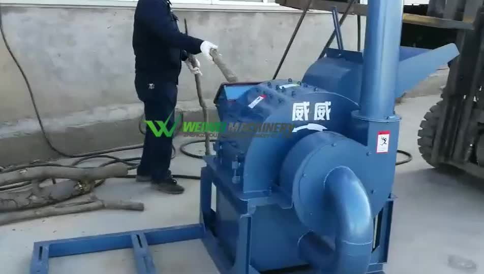 Weiwei machinery wood chipper factory price