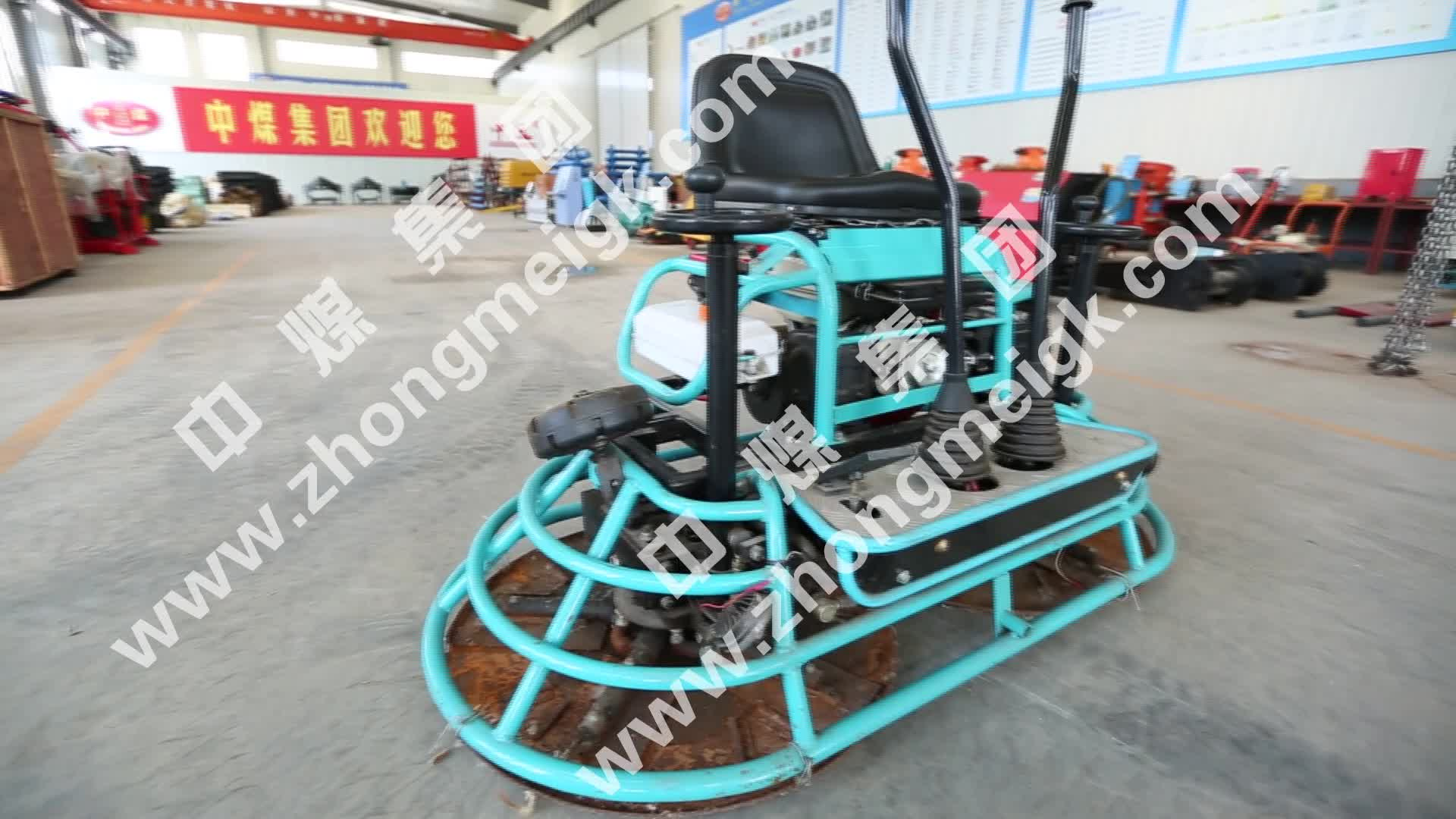 HMR100 थरथानेवाला ठोस परिष्करण उपकरण मशीन