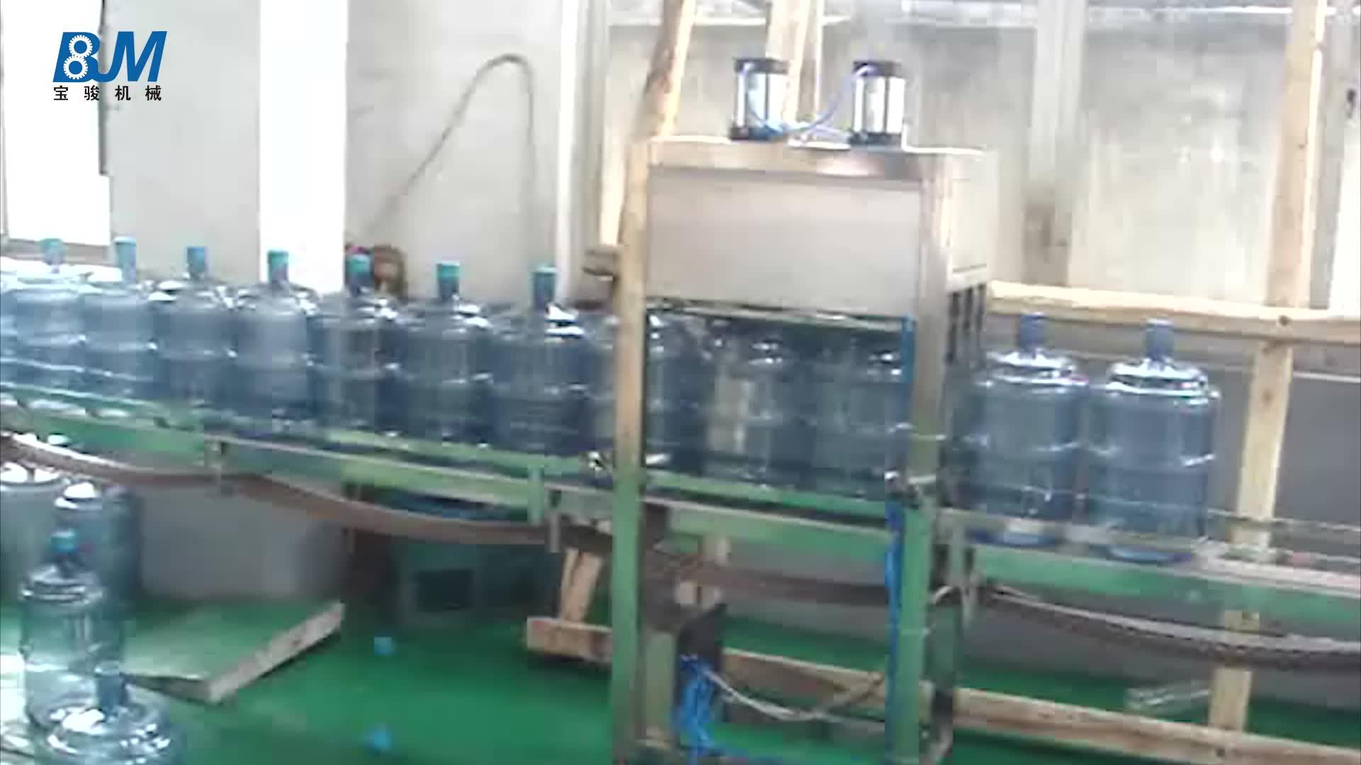 बोतल पानी rinser/बोतल पानी rinser मशीन/बोतल पानी वॉशिंग मशीन